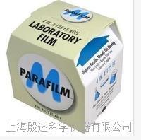 parafilm原装封口膜 PM996