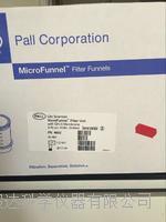 pall Microfunnel过滤漏斗 4800