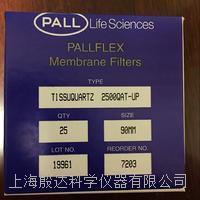 pall石英滤膜 7203