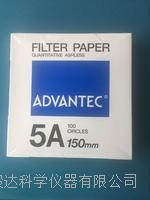 advantec定量滤纸5A 5A 150mm