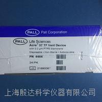 PALL针头式滤器4464   4464