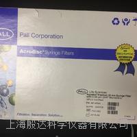 PALL针头式滤器AP-4560  AP-4560