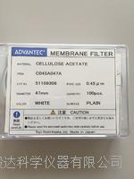 advantec滤膜 C045A047A C045A047A