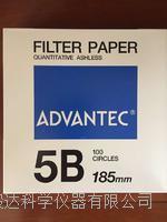 ADVANTEC定量滤纸5B 5B 185mm
