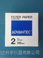 advantec定性滤纸NO.2 NO.2 110mm