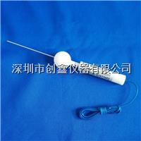 GB4208直径1.0mm试具 CX-IP4X