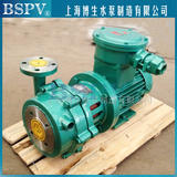 32BWCQ-25P不锈钢高温保温磁力泵 高温磁力泵 304不锈钢高温磁力驱动泵 上海磁力泵厂家