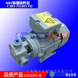 NXZ-20型不锈钢挠性自吸泵 轴联铸钢自吸泵 上海柔性转子泵 果酱泵 豆浆泵 颗粒泵