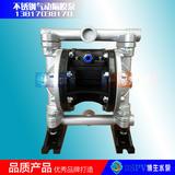 上海博生QBY5-15P型不锈钢气动隔膜泵,上海气动隔膜泵,污水排污排液气动隔膜泵