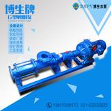 博生G型单螺杆泵(配无级调速电机)