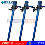 JK-3-7RPP普通型工程塑料电动油桶泵,耐腐蚀电动抽液泵,上海手提式博生油桶泵