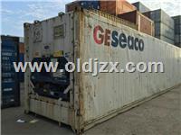 江苏冷藏集装箱租赁 冷藏集装箱出售