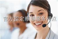 南宁TCL冰箱售后服务电话=*=官方>→〖欢迎光临〗