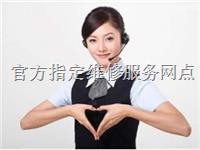 上海德意抽油烟机售后维修电话<!!>+官方→!欢迎光临*