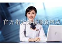 上海松下冰箱售后维修电话<!!>+官方→!欢迎光临*