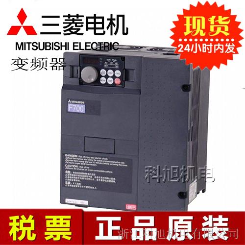 三菱变频器型号740