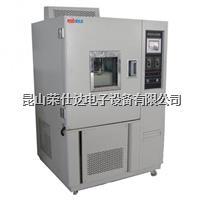 恒定湿热试验箱 RSD-150HS-B