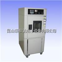 苏州高低温试验箱厂家 RSD-150GD