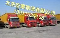 临海到北京13911534168