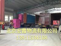 梅州到北京货运专线特快13911534168