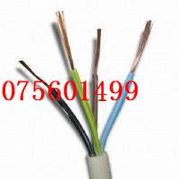 常山縣KFFR22電纜,KFFR22耐高溫鎧裝電纜檢驗報告