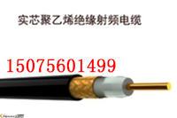 紹興縣KFFR32電纜,高溫井筒用電纜*新價格