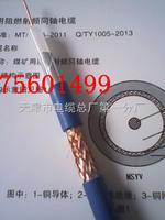 江東區VPC卡控制電纜  耐高溫6芯屏蔽 檢驗報告