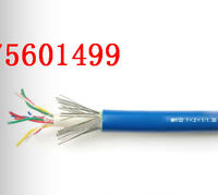 德安縣ZRB-KFF電纜,ZB-KFF電纜合格證