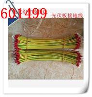 宿松縣ZR-KFFR電纜,ZR-KFFR耐高溫軟電纜正規廠家