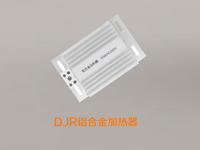 唐山石家庄杭州铝合金梳状加热板DY-DJR-S
