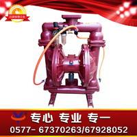 水泥粉料气动输送泵 QYK