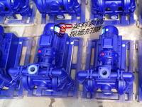 流体衬氟电动隔膜泵