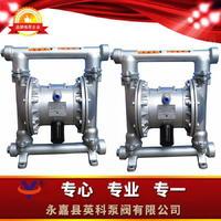 第三代气动隔膜泵小体隔膜泵温州产业聚集地 QBY3