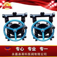 手动隔膜泵  YKS