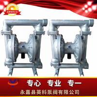 不锈钢隔膜泵厂家 304不锈钢隔膜泵价格 不锈钢气动隔膜泵型号 QBK-40P