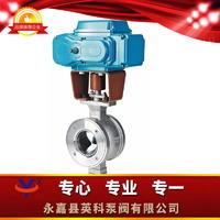 電動V型球閥 VQ947H