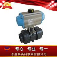 气动塑料球阀PVC PVC