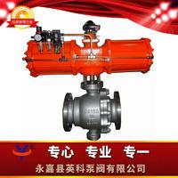 煤粉噴吹專用閥 EQ347T