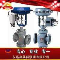 ZMA/BN型氣動薄膜雙座調節閥 ZMA/BN