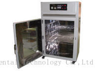 Fast Heating Chemistry Testing​ Industrial Oven LY-6100