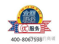 欢迎访问*】湖州卡帕斯热水器「官方网站全国各点」售后服务维修咨询电话OK欢迎您