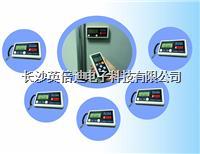 冷链温湿度监测系统 EMT1001