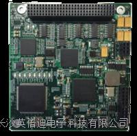 ARINC429通信模块