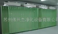 洁净衣柜 yg-001