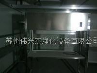 不锈钢垂直流洁净工作台 GZT-002