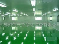 照明配电系统工程 pd-001