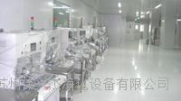 苏州伟兴杰生物医药、医疗无尘车间工程展示