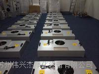 苏州伟兴杰句容10万级净化棚/30万级移动式无尘房