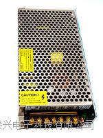 纯铜120W24V5V双组短路保护工业机器设备多路開關電源 HT-120DL2-24/5