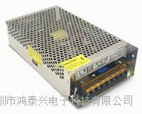 深圳消防报警應急電源 HT-3200EPS-27V